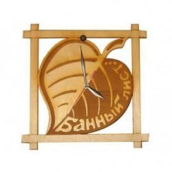 Часы «Банный лист»