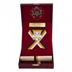 Знак ордена Святителя Николая Чудотворца арт. ПОР-12