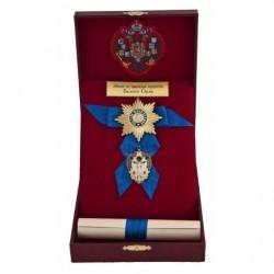 Орден Белого Орла арт. ПОР-08