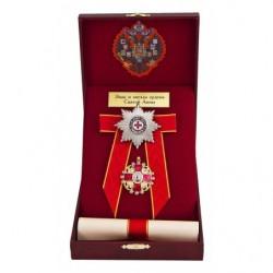 Орден Святой Анны арт. ПОР-06