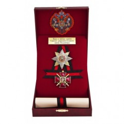 Орден Святого равноапостольного князя Владимира арт. ПОР-05