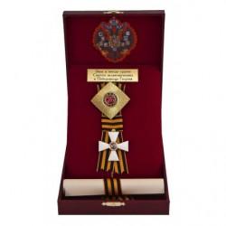 Орден Святого великомученика и Победоносца Георгия арт. ПОР-04