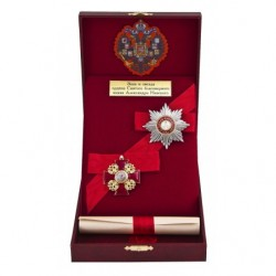 Орден Святого благоверного князя Александра Невского арт. ПОР-03