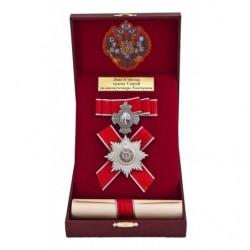 Орден Святой великомученицы Екатерины арт. ПОР-02