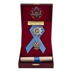 Орден Святого апостола Андрея Первозванного арт. ПОР-01