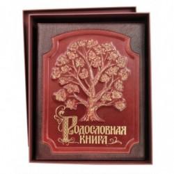 Родословная книга в кож. обл. с росписью, картонная коробка арт. РК-55