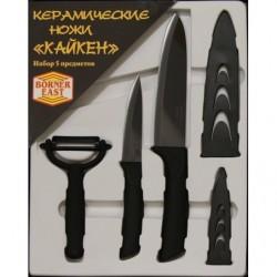 Kaiken Набор керамических ножей
