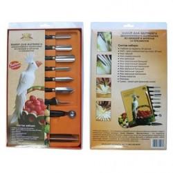 Набор №1 для карвинга 14 предметов (11 ножей+сумка-пенал+DVD+книга)