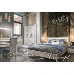 """Спальня """"Concept.Vellige"""""""
