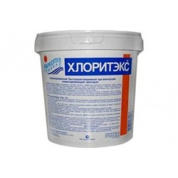 Хлоритэкс 4,0кг (в гранулах)