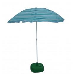 Зонт (диаметр 2,0)