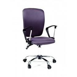 Кресло офисное Chairman Эрго (серый)
