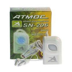Аппарат  для фототерапии SN-206