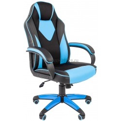 Кресло офисное Chairman game 17
