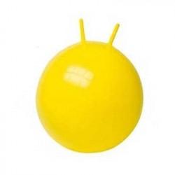 Мяч-попрыгунчик желтый 50см