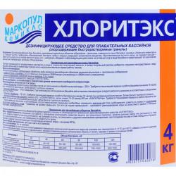 Хлоритэкс 4,0 кг