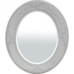 Зеркало овальное, винтажное