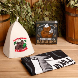 Набор банный шапка и полотенце 60*146см
