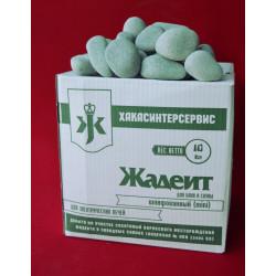 Камень Жадеит шлифован. мини 10 кг